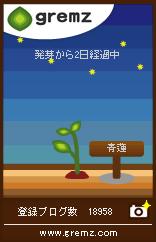 1222002896_02600_3