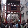 関帝廟通り門<表>