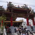 関帝廟門<表>