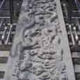 関帝廟階段レリーフ