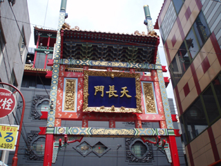 関帝廟通り門<裏>
